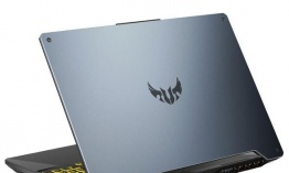 ASUS TUF: una laptop gamer accesible y potente